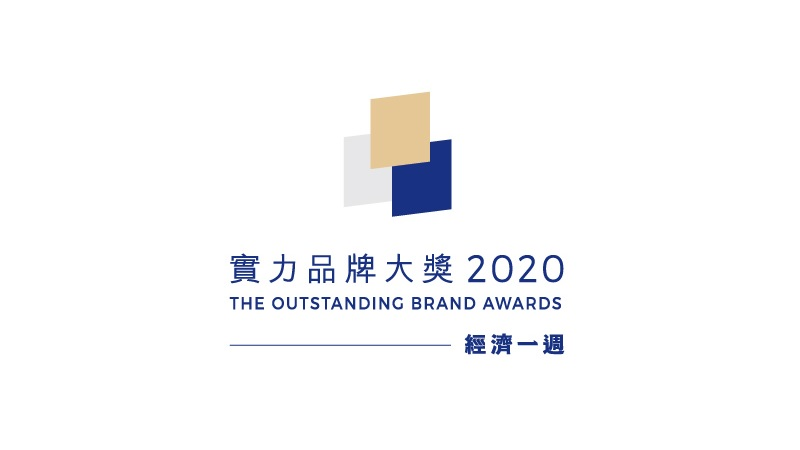 Outstanding Brand Awards_2020_800x450