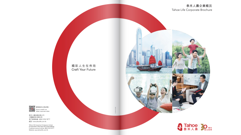 TH Life_Corp Brochure_Cover_800x450